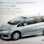 2011 Honda Fit Shuttle 150x150 The 2011 Honda Fit Shuttle Will Be Introduced in Japan Soon