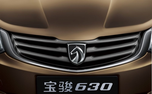 212 Baojun 630 with Eco friendly Engine and  CarAccessories