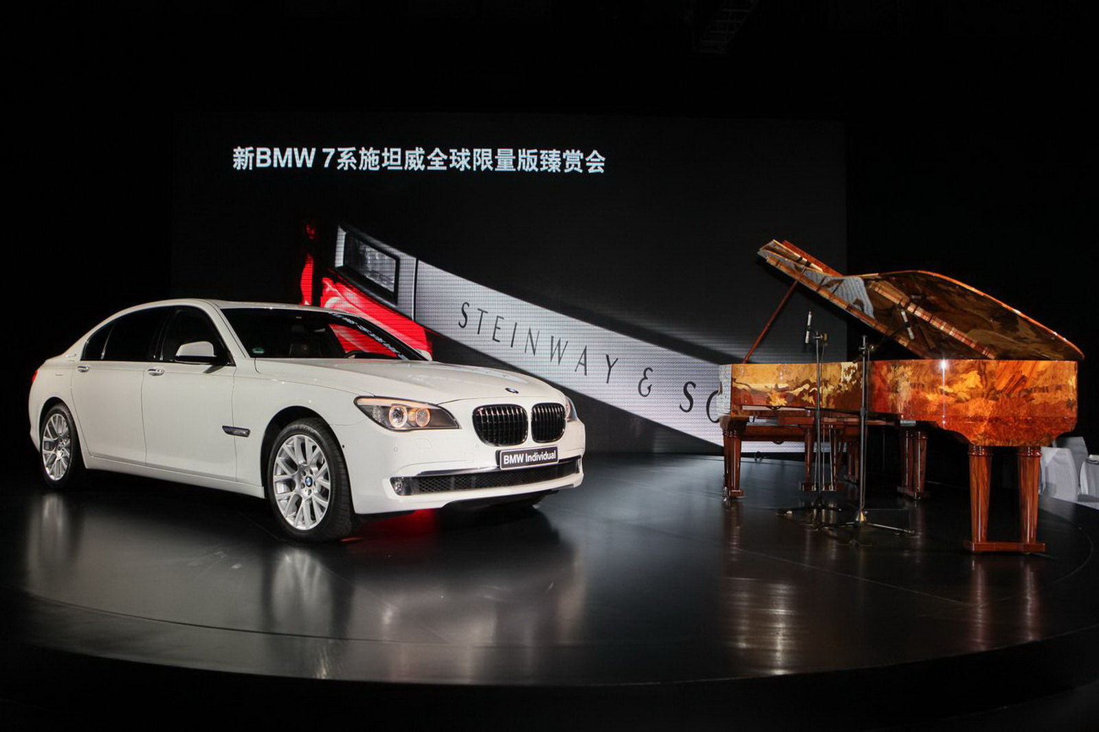 New BMW 7 Series to Be Launched in China Soon | machinespider.