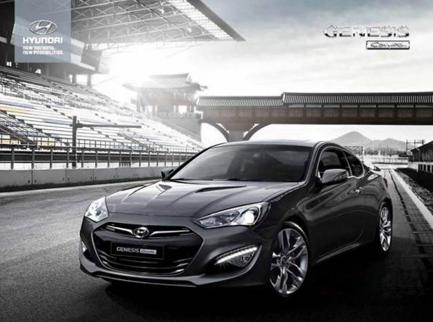 2013 genesis coupe promo shot Already spied on   2013 Hyundai Genesis Coupe