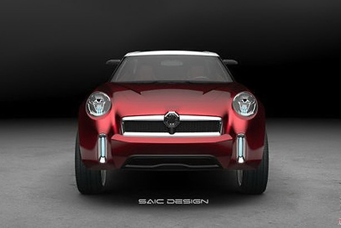 2012 New MG Icon Concept Crossover 2012 New MG Icon Concept Crossover to be revealed