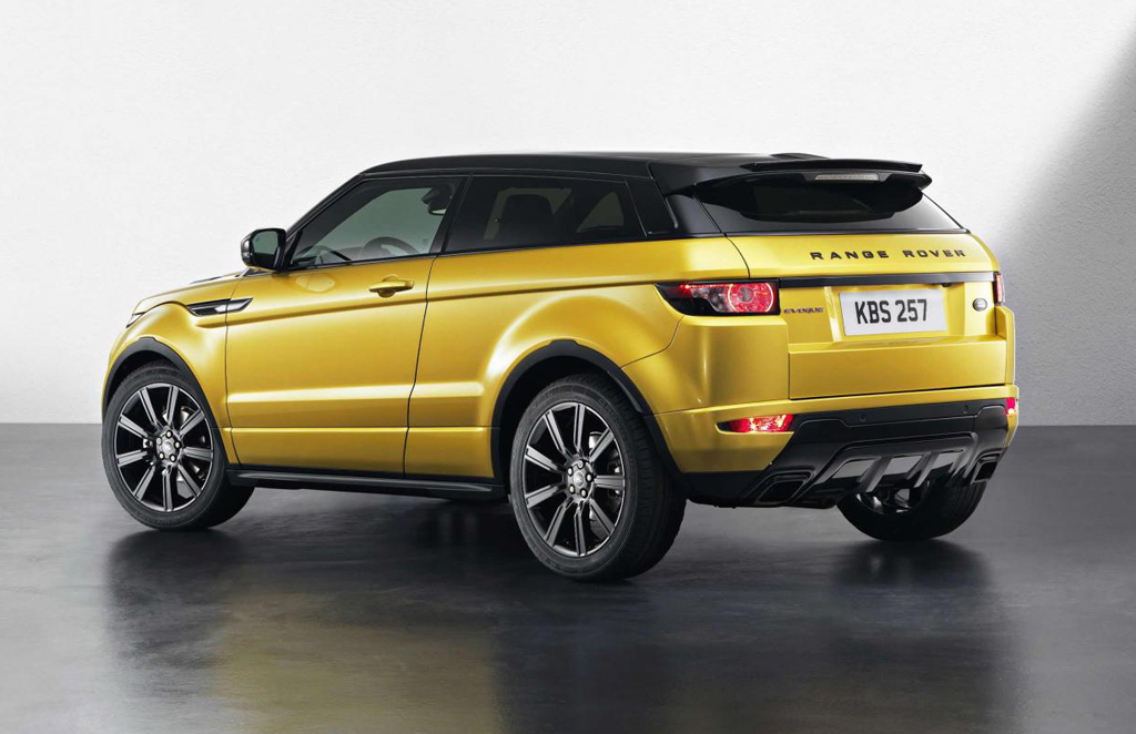 2013 Range Rover Evoque Sicilian Yellow Limited Edition 11 2013 Range Rover Evoque Sicilian Yellow Limited Edition