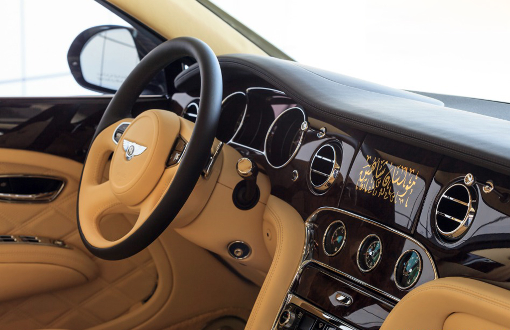 2014 Bentley Mulsanne Shaheen Interior 2 2014 Bentley Mulsanne Shaheen