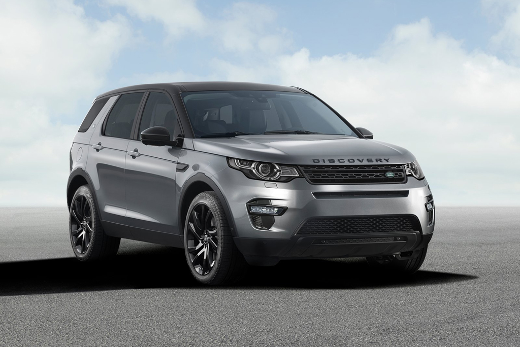 2015 Land Rover Discovery Sport 1 Get ready for the all new 2015 Land Rover 'Discovery Sport'