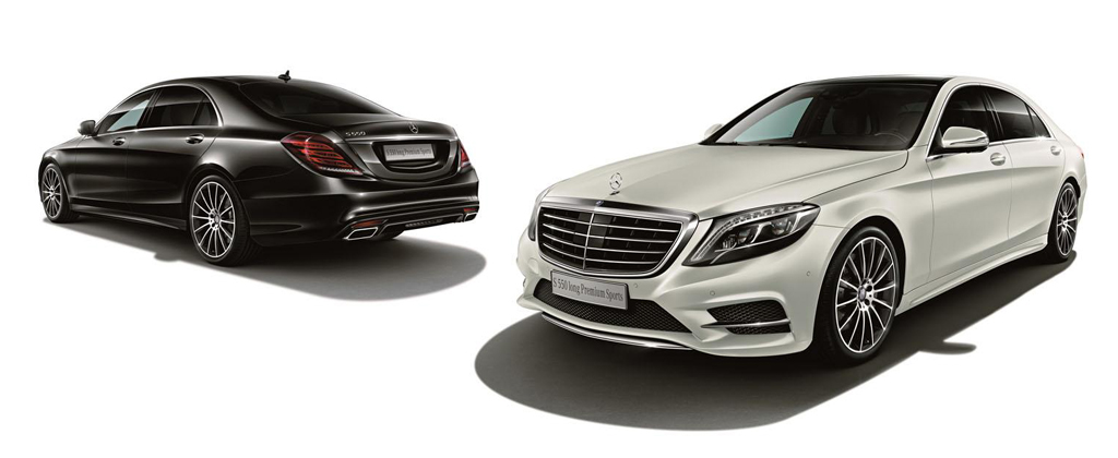 2015 Mercedes S550 Premium Sport Edition 1 Mercedes launches 2015 S550 Premium Sports Edition in Japan