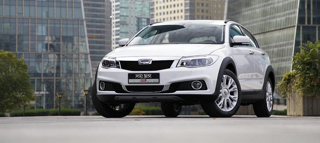 2015 Qoros 3 City SUV 1 2015 Qoros 3 City SUV revealed, Details